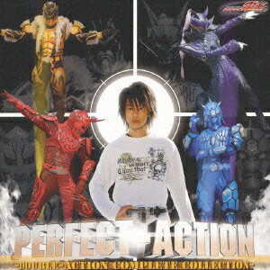 仮面ライダー電王 PERFECT-ACTION -DOUBLE-ACTION COMPLETE COLLECTION- [ (キッズ) ]