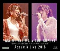 ハロ!モバ Presents 矢島舞美&鈴木愛理 アコースティックライブ2016 〜コロンの娘。ふたたび〜【Blu-ray】