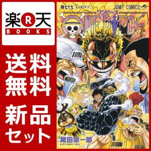 ONE PIECE 1-79巻セット [ 尾田栄一郎 ]