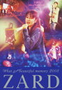 ZARD What a beautiful memory 2008 [ ZARD ]