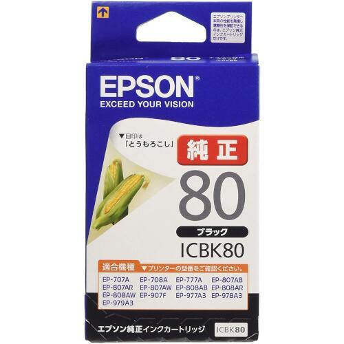 ICBK80 インクカートリッジ(ブラック)