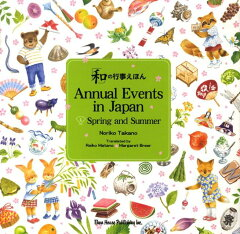 Annual events in Japan(1(spring and su)