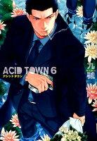 ACID TOWN 6巻