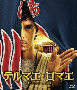 【送料無料】テルマエ・ロマエ Blu-ray 通常盤 【Blu-ray】 [ 阿部寛 ]