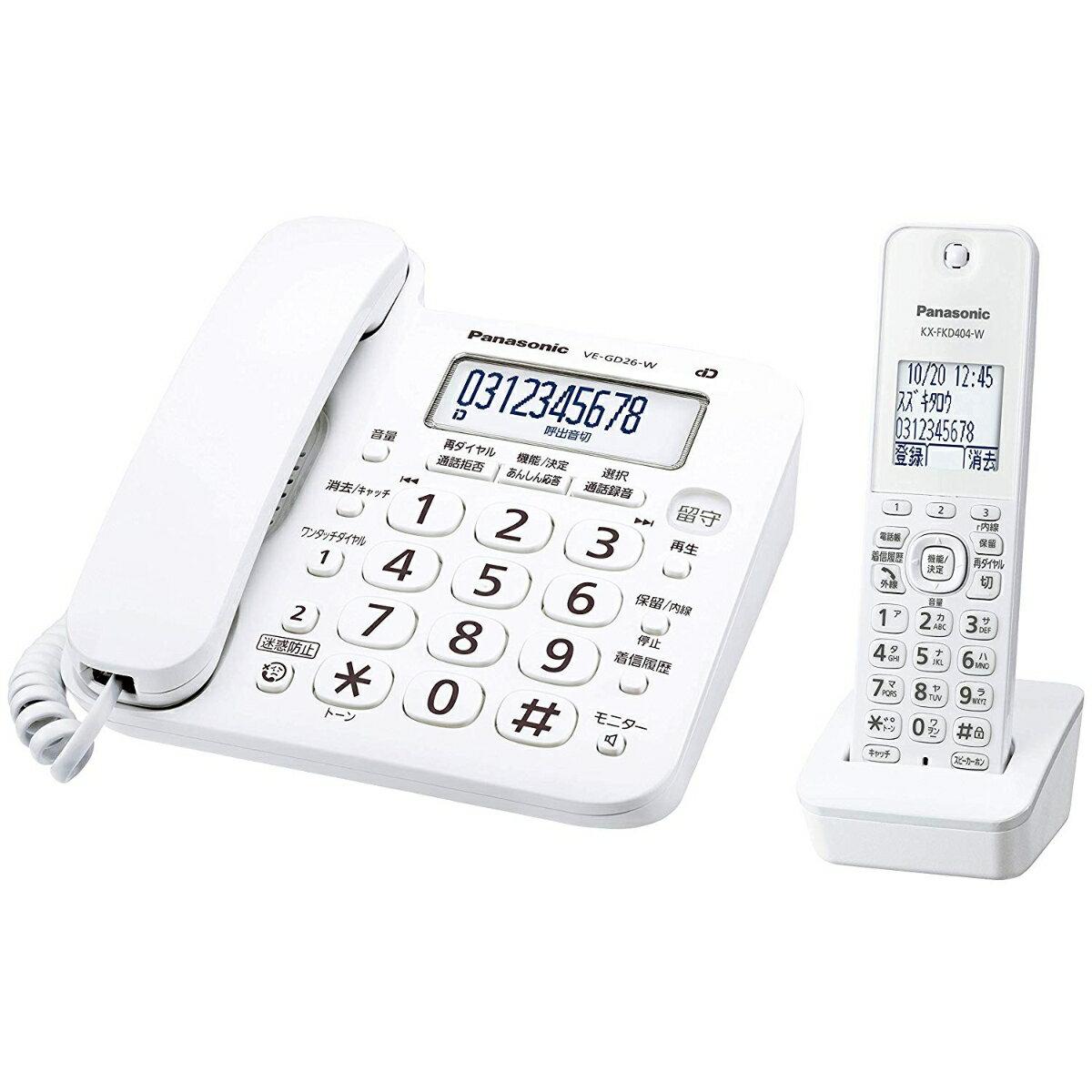 Panasonic コードレス電話機(子機1台付き)(ホワイト) VE-GD26DL-W
