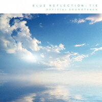 BLUE REFLECTION TIE/帝 オフィシャルサウンドトラック