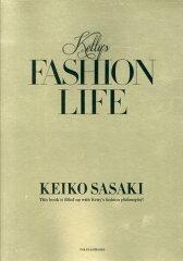 【送料無料】Ketty's FASHION LIFE [ 佐々木敬子 ]