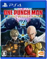 ONE PUNCH MAN A HERO NOBODY KNOWSの画像