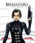 バイオハザードV リトリビューションBlu-ray ペンタロジー BOX【Blu-ray】