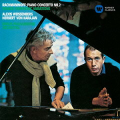ラフマニノフ - ピアノ協奏曲 第2番 ハ短調 作品18 (アレクシス・ワイセンベルク)