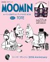 【送料無料】MOOMIN ムーミン公式ファンブック 2013-2014 style1 TOTE
