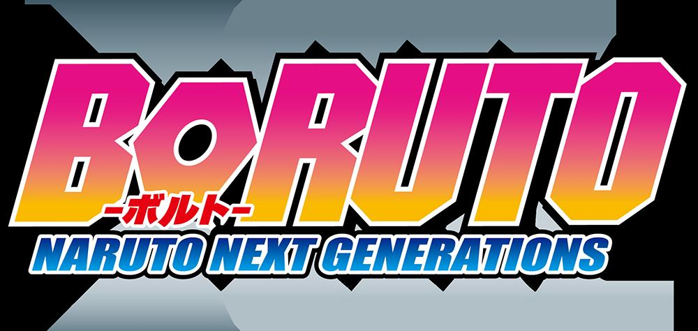 BORUTO-ボルトー NARUTO NEXT GENERATIONS DVD-BOX8 【狢強盗団編】