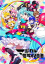 初音ミク「マジカルミライ 2018」DVD通常盤 [ 初音ミク ]
