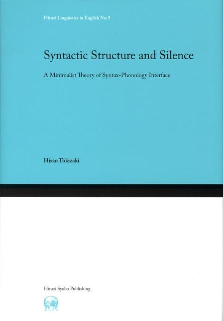 Syntactic structure and silence画像