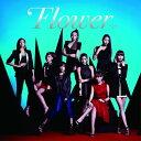 Flower [ Flower ]