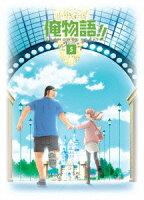 俺物語!! Vol.5【Blu-ray】