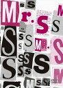 """【楽天ブックスならいつでも送料無料】Mr.S """"saikou de saikou no CONCERT TOUR"""" DVD [ SMAP ]"""