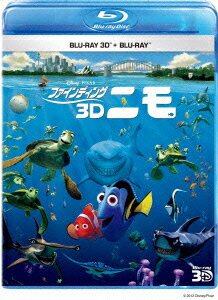 【楽天ブックスならいつでも送料無料】ファインディング・ニモ 3D【Blu-ray】 【Disneyzone】 ...