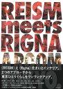 REISM meets RIGNA A ROOM TOKYO. (サン...