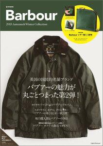 【楽天ブックスならいつでも送料無料】Barbour 2015 Autumn & Winter Collection