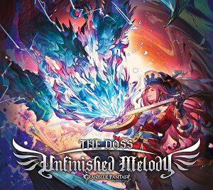 Unfinished Melody 〜GRANBLUE FANTASY〜 (限定盤)