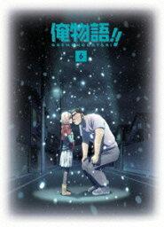 俺物語!! Vol.6