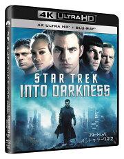 スター・トレック イントゥ・ダークネス(4K ULTRA HD + Blu-rayセット)