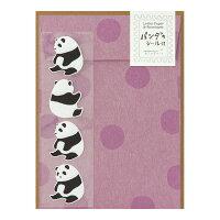 レターセット396 パンダ柄 シール付