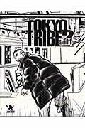 TOKYO TRIBE2