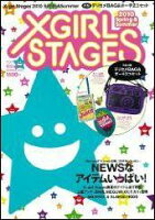 X-girl stages(2010 spring & s)