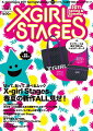 X-girl Stages 2011 Spring&Summer