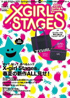 X-girl Stages(2011 Spring&Sum)