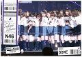 真夏の全国ツアー2017 FINAL! IN TOKYO DOME(通常盤)