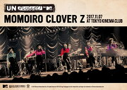 MTV Unplugged:Momoiro Clover Z LIVE DVD
