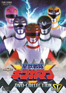 星獣戦隊ギンガマン DVD COLLECTION VOL.1画像