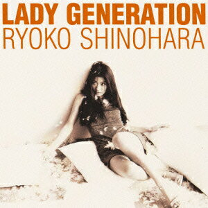 【楽天ブックスならいつでも送料無料】Lady Generation〜淑女の世代〜 [ 篠原涼子 ]