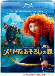 メリダとおそろしの森【Blu-ray】