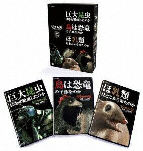 生命進化の謎 LIFE ON EARTH, A NEW PREHISTORY DVD-BOX [ (趣味/教養) ]