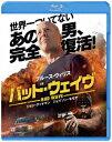 バッド・ウェイヴ【Blu-ray】 [