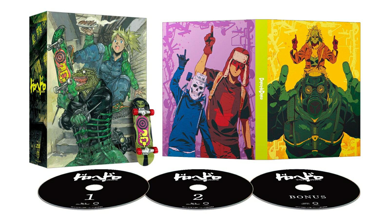 ドロヘドロ Blu-rayBOX 上巻 初回生産限定版【Blu-ray】