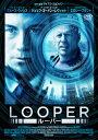 LOOPER/ルーパー [ ブルース・ウ