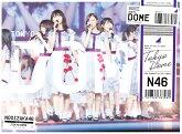 7/11発売!乃木坂46、初の東京ドーム公演DVD&ブルーレイ