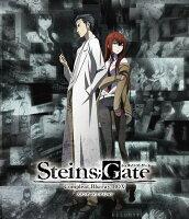 STEINS;GATE コンプリート Blu-ray BOX スタンダードエディション【Blu-ray】