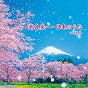 【楽天ブックスならいつでも送料無料】BEST SELECT LIBRARY 決定版::米良美一・日本のうた ベス...