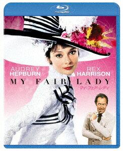マイ・フェア・レディ【Blu-ray】画像