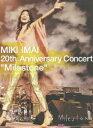 "MIKI IMAI 20th Anniversary Concert ""Milestone"" [ 今井美樹 ]"