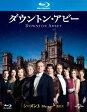 ダウントン・アビー シーズン3 ブルーレイBOX【Blu-ray】 [ ヒュー・ボネヴィル ]