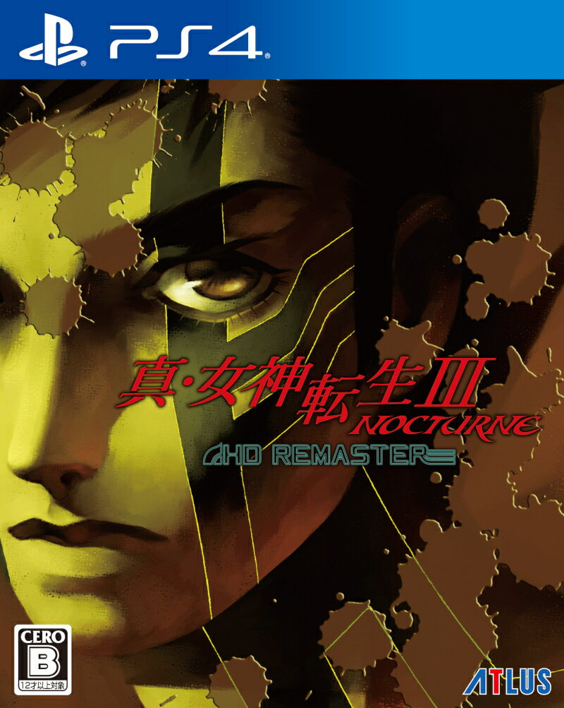 真・女神転生III NOCTURNE HD REMASTER PS4 通常版