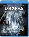 ジオストーム【Blu-ray】 [ ジェ
