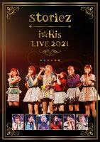 i☆Ris LIVE 2021 〜storiez〜(通常盤)【Blu-ray】
